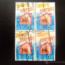 Sellos: ESPAÑA ESPAGNE 1979 EDIFIL Nº 2509 º FU YVERT Nº 2155 º FU. Lote 50693807