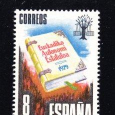 Sellos: ESPAÑA 2547** - AÑO 1979 - PROCLAMACIÓN DEL ESTATUTO DE AUTONOMÍA DEL PAÍS VASCO. Lote 211593346