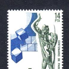 Sellos: ESPAÑA 2683** - AÑO 1982 - CENTENARIO DEL NACIMIENTO DEL ESCULTOR PABLO GARGALLO. Lote 211594475