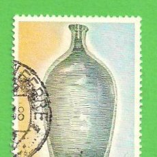 Sellos: EDIFIL 2946. ARTESANÍA ESPAÑOLA - VIDRIO. (1988).. Lote 50753074