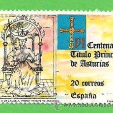 Francobolli: EDIFIL 2975. VI CENTENARIO DE LA CREACIÓN DEL TÍTULO PRÍNCIPE DE ASTURIAS. (1988). Lote 50823425
