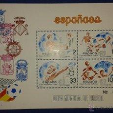 Sellos: 45 SELLOS NUEVOS, ESPAÑA 1982. Lote 50830997