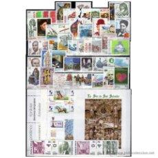 Sellos: SELLOS NUEVOS ESPAÑA AÑO 1998 COMPLETO. ENVIO GRATIS.. Lote 162381894