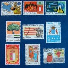 Sellos: 45 SELLOS NUEVOS, ESPAÑA 1984. Lote 50983689