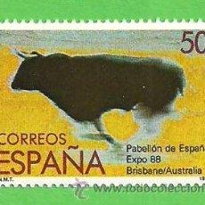 Sellos: EDIFIL 2953. EXPOSICIÓN MUNDIAL 1988. BRISBANE (AUSTRALIA). (1988).** NUEVO Y SIN FIJASELLOS.. Lote 51125859