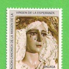 Sellos: EDIFIL 2954. CORONACIÓN CANÓNICA VIRGEN DE LA ESPERANZA DE MÁLAGA (1988).** NUEVO SIN FIJASELLOS. Lote 51125904
