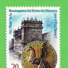 Sellos: EDIFIL 2967. ANIV. RECONQUISTA DEL REINO DE VALENCIA POR JAIME I. (1988).** NUIEVO SIN FIJASELLOS. Lote 51126247
