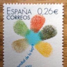Sellos: SELLO ESPAÑA - 50º DÍA MUNDIAL DE LA LEPRA-26 DE ENERO DE 2003 - ANESVAD. Lote 51170522