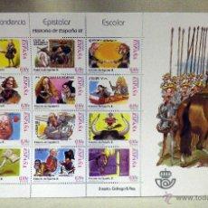 Sellos: MINIPLIEGO, CORRESPONDENCIA EPISTOLAR, HISTORIA DE ESPAÑA III, GALLEGO Y REY, 2000. Lote 51228395