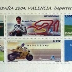 Sellos: ESPAÑA 2004, HB EXPOSICIÓN MUNDIAL DE FILATELIA VALENCIA, NUMERACION CORRELATIVA. Lote 51423377