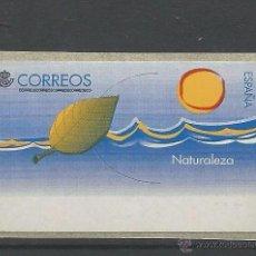 Sellos: ATM EN BLANCO NATURALEZA. Lote 51435279