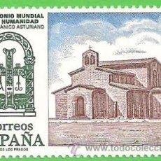 Sellos: EDIFIL 3508. BIENES CULTURALES Y NATURALES PATRIMONIO MUNDIAL DE LA HUMANIDAD. (1997).** NUEVO.. Lote 51445157