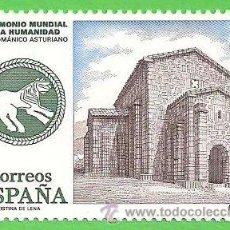 Sellos: EDIFIL 3509. BIENES CULTURALES Y NATURALES PATRIMONIO MUNDIAL DE LA HUMANIDAD. (1997).**. Lote 51445178