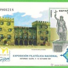 Timbres: EDIFIL 3512 H.B. (3511). EXPOSICIÓN FILATÉLICA NACIONAL EXFILNA'97. (1997).** NUEVO SIN FIJASELLOS.. Lote 51455485