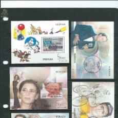 Sellos: H. B. DE LA ESXPOSICION MUNDIAL DE FILATELIA ESPAÑA 2000 EN NUEVO CASI A FACIAL 11 HOJAS BLOQUE. Lote 51477938