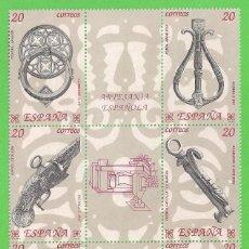 Sellos: EDIFIL 3061-3062-3063-3064-3065-3066 HB. ARTESANÍA ESPAÑOLA. HIERRO (1990).** NUEVO SIN FIJASELLOS.. Lote 51609345