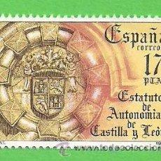 Francobolli: EDIFIL 2741. ESTATUTOS DE AUTONOMÍA - CASTILLA Y LEÓN. (1984).** NUEVO SIN FIJASELLOS.. Lote 51647438