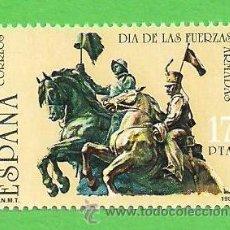 Sellos: EDIFIL 2758. DÍA DE LAS FUERZAS ARMADAS. (1984).** NUEVO SIN FIJASELLOS.. Lote 51648032