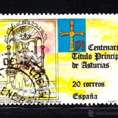 Sellos: ESPAÑA 2975 - AÑO 1988 - 6º CENTENARIO DE LA CREACION DEL TITULO DE PRINCIPE DE ASTURIAS. Lote 234140695