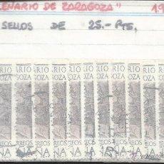 Sellos: 8512- 25 SELLOS DE 25,-PTS. 1976- BIMILENARIO DE ZARAGOZA. Lote 51883749