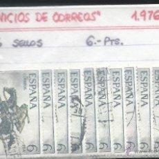 Sellos: 8512- 25 SELLOS DE 6 PTS- 1976- SERVICIOS DE CORREOS. Lote 51884164