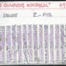 Sellos: 8512- 25 SELLOS DE 2 PTS. 1976- JUEGOS OLIMPICOS DE MONTREAL. Lote 51884860