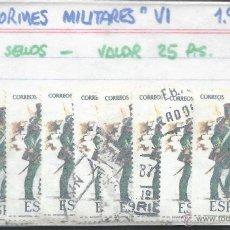 Sellos: 8512- 25 SELLOS DE 25 PTS. 1976- UNIFORMES MILITARES- VI GRUPO. Lote 51885791
