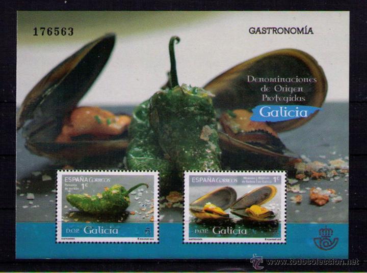 ESPAÑA 2015 - GASTRONOMIA - DENOMINACION DE ORIGEN GALICIA - HOJITA BLOQUE - EDIFIL 4994 (Sellos - España - Juan Carlos I - Desde 2.000 - Nuevos)