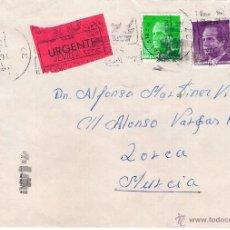 Sellos: CARTA URGENTE DE SALAMANCA A LORCA, DD. L 8-5-90. Lote 51995344