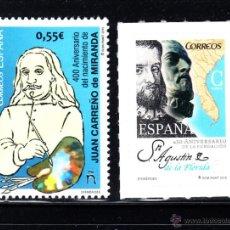 Sellos: ESPAÑA 4991/92** - AÑO 2015 - ANIVERSARIOS - JUAN CARREÑO DE MIRANDA - SAN AGUSTIN DE LA FLORIDA. Lote 222720822