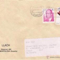 Sellos: FILATELIA LLACH. CARTA DE BARCELONA A SAX,ALICANTE, EL 27-03-07. Lote 52315303