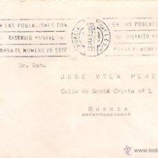 Sellos: CARTA DE MURCIA (LOCAL), DEL 12-5-80. Lote 52322204