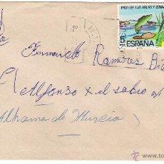 Sellos: CARTA DE BARCELONA A ALHAMA DE MURCIA, EL 22-7-78. Lote 52330852