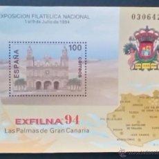 Sellos: ESPAÑA EXFILNA 1994 HOJA BLOQUE NUEVA CON SELLO . Lote 52346852