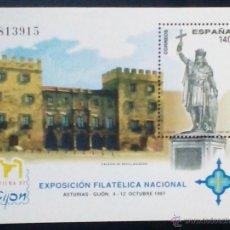 Sellos: ESPAÑA EXFILNA 1997 HOJA BLOQUE NUEVA CON SELLO. Lote 52346922