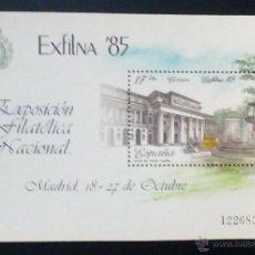 Sellos: ESPAÑA EXFILNA 1985 HOJA BLOQUE NUEVA CON SELLO. Lote 52347101