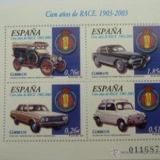 Selos: HOJA BLOQUE ESPAÑA-3996 HOJA BLOQUE 100 AÑOS REAL AUTOMÓVIL CLUB ESPAÑA R.A.C.E.. Lote 52427424