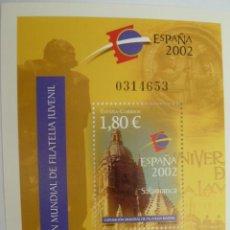 Sellos: HOJA BLOQUE ESPAÑA 2002 EDIFIL 3878 SELLO HB EXPOSICIÓN MUNDIAL DE FILATÉLIA JUVENIL SALAMANCA. Lote 52427738