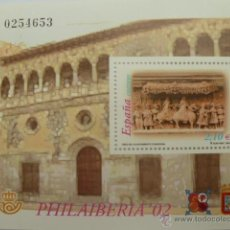 Sellos: HOJA BLOQUE SELLO ESPAÑA. 2002. PHILAIBERIA'02. EDIFIL 3881 NUEVO. Lote 52428215
