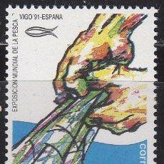 Sellos: EDIFIL 3133, EXPOSICIÓN MUNDIAL DE LA PESCA EN VIGO, NUEVO ***. Lote 143987288