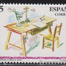 Sellos: EDIFIL 3118, CENTENARIO DE SAN JUAN DE LA CRUZ, NUEVO ***. Lote 52432633