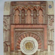 Selos: HOJA BLOQUE SELLO EDIFIL 4593 PATRIMONIO MUNDIAL MEZQUITA CATEDRAL DE CORDOBA NUEVO. Lote 52434991
