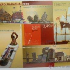 Selos: HOJA BLOQUE SELLO EDIFIL 4560 - AÑO 2010 - HB EXPO SHANGHAI 2010 NUEVO. Lote 52435721