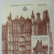 Selos: HOJA BLOQUE SELLO EDIFIL 4552 DETALLES DE LA CATEDRAL DE PLASENCIA NUEVO. Lote 52436067