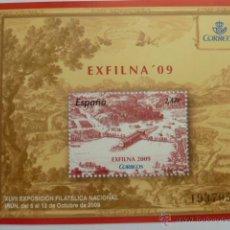 Sellos: HOJA BLOQUE ESPAÑA 2009 EDIFIL 4512 SELLO HB EXFILNA IRUN GRABADO. Lote 52437951