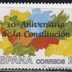 Sellos: EDIFIL Nº 2982, 10 ANIVERSARIO DE LA CONSTITUCION ESPAÑOLA, NUEVO ***. Lote 143986118