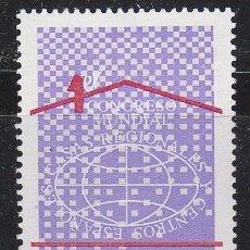 Sellos: EDIFIL 2959, CONGRESO MUNDIAL DE CASAS REGIONALES, NUEVO ***. Lote 52541377