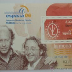 Sellos: HOJA BLOQUE EDIFIL 4268, LA MODA: VICTORIO & LUCCINO ESPAÑA 2006. Lote 52561242