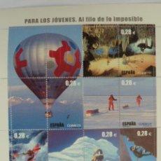 Francobolli: HOJA BLOQUE 6 VALORES ESPAÑA 2005 - AL FILO DE LO IMPOSIBLE - DEPORTES - EDIFIL Nº 4193. Lote 52787449
