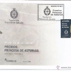 Spain 2015 - Premios Princesa de Asturias FDC - first day cover